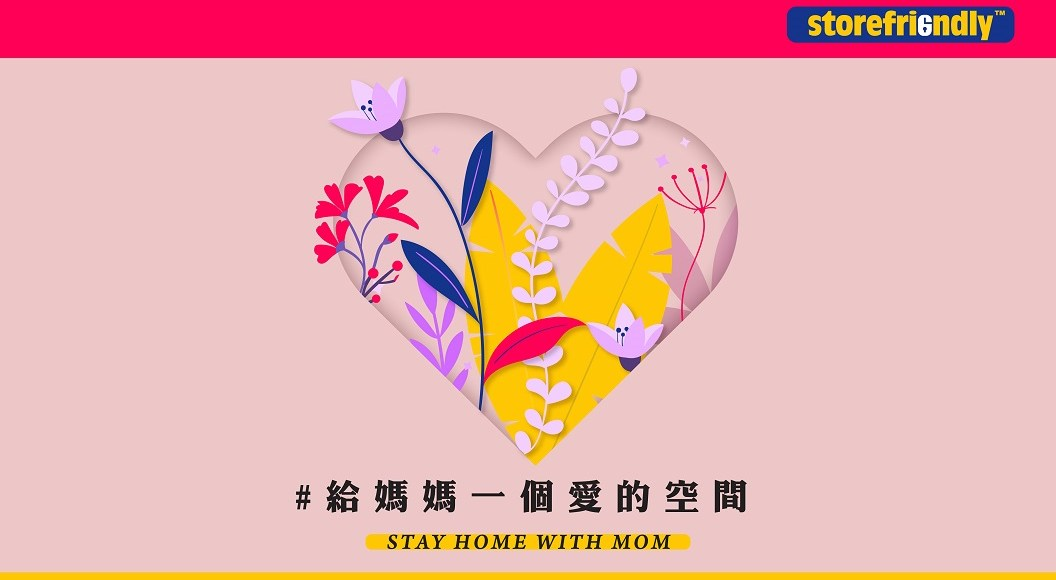 store friendly happy mother's day