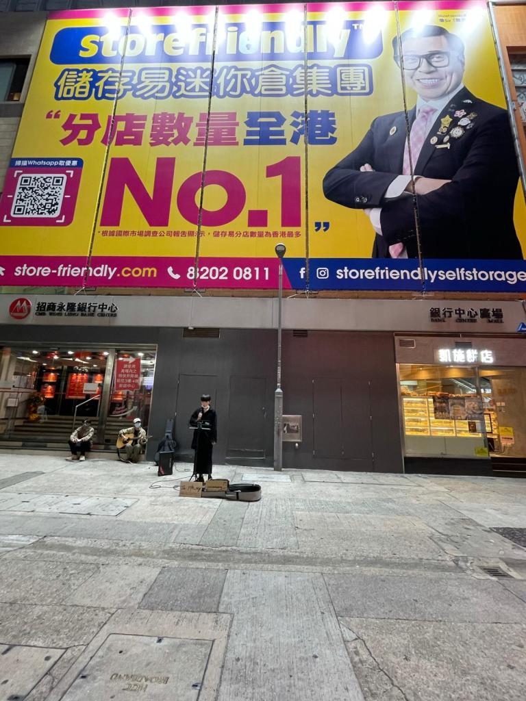 儲存易迷你倉旺角銀行中心戶外廣告 位置為Busking 勝地, 很多街頭歌手在此Jam歌