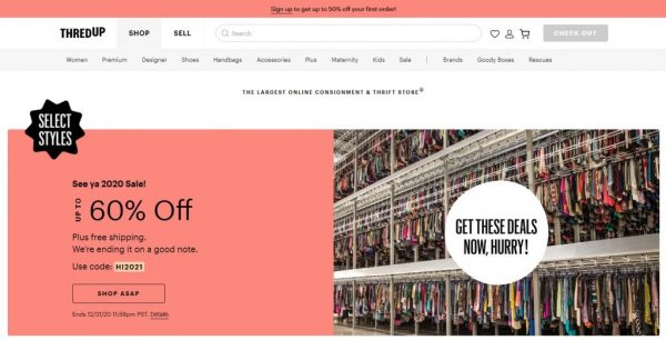 reCommerce store example trends