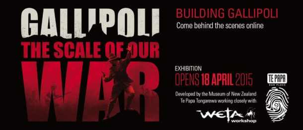 Te Papa - Gallipoli banner