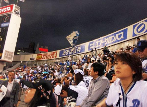 Japan_Audience