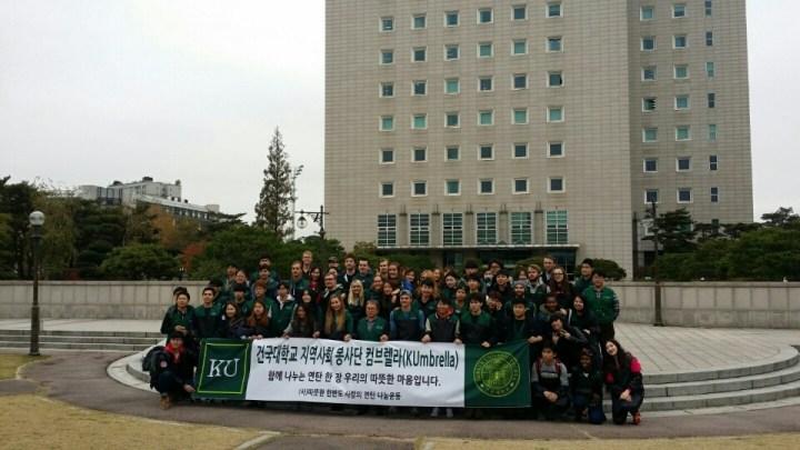 ISA Gives Back | Seoul, South Korea