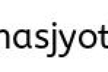 अश्शी साखर , तश्शी साखर !
