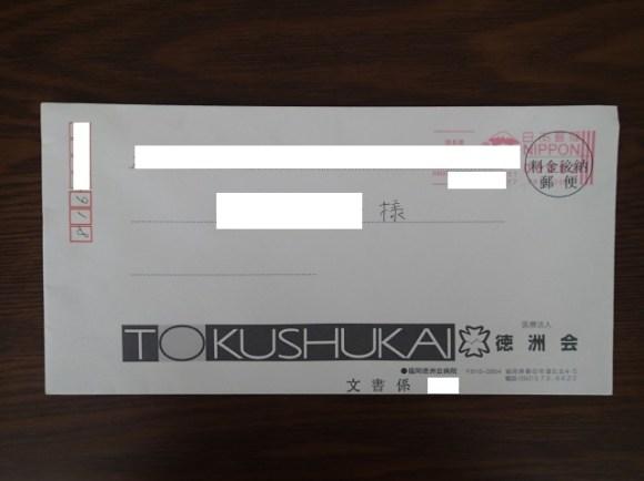 P6189808