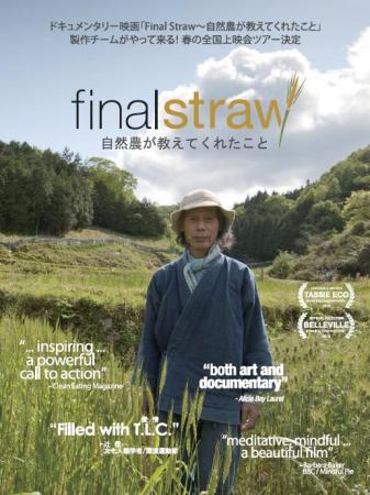 final straw1