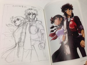 Shingo Araki - Hitomi to tamashi (14)