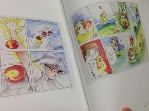 Shingo Araki - Hitomi to tamashi (16)