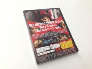 Dredd - ジャッジ・ドレッド steelbook (2)