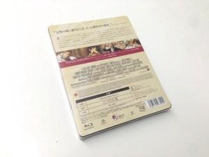 amadeus steelbook (2)