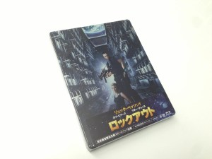 lockout steelbook japan (1)