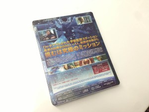 lockout steelbook japan (2)