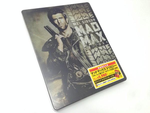 mad max trilogy japan steelbook (1)