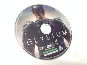 elysium steelbook (6)