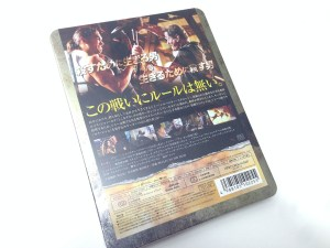 bullet to the head metalpak japan (3)
