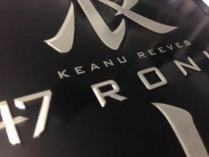 47 ronin steelbook (4)