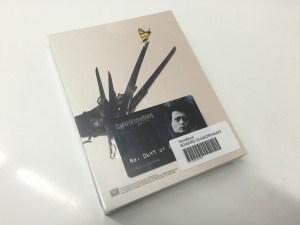 Edward Scissorhands filmarena steelbook (14)