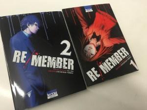 re member manga (2)