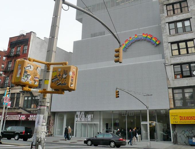 ondreis amerika new museum new york city