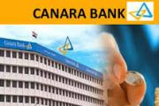 Canara Bank Recruiting Specialist Officers (SO) Job Posts 2017