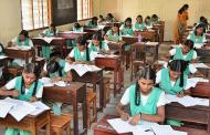 SSLC (10th Std ) Public Exam Questions Paper with Answers (Answers Key) English Paper 1 -March 2017