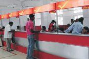 Tamilnadu Postal Circle Recruiting Gramin Dak Sevaks (GDS) Job Posts 2017