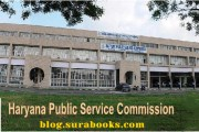 HPSC Recruiting Veterinary Surgeon, Dental Surgeon Job Posts 2017