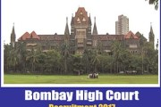 Bombay High Court Recruiting 108 Personal Assistant (PA) Posts 2017