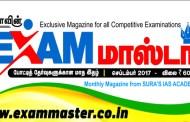 Exam Master Monthly Magazine – Sep2017