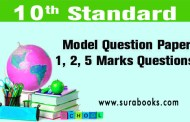10th Std. Exam Question Paper with Answers – Sep 2017