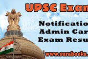 UPSC NDA And NA II Result 2017 declared – Check results