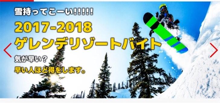 f:id:koikesuitors:20170821074157j:image