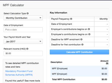 MPF first contribution calculator