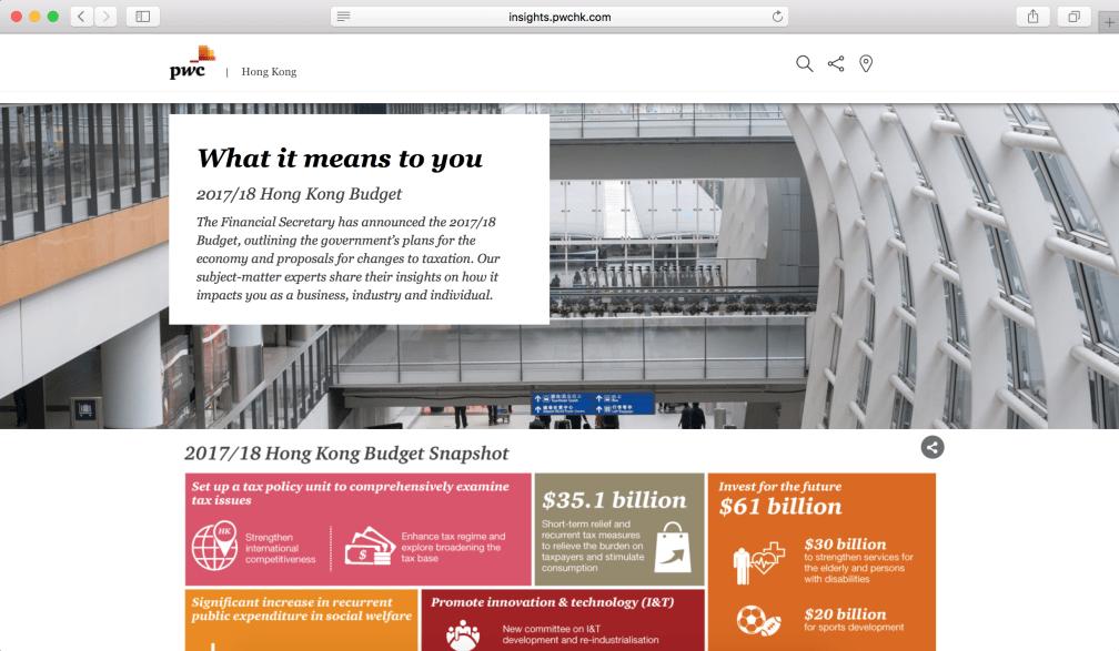 PwC HK budget webpage