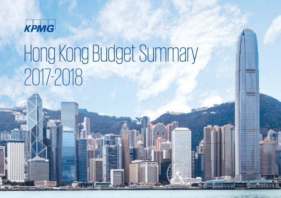 Hong Kong Budget 2017-2018: A Digest