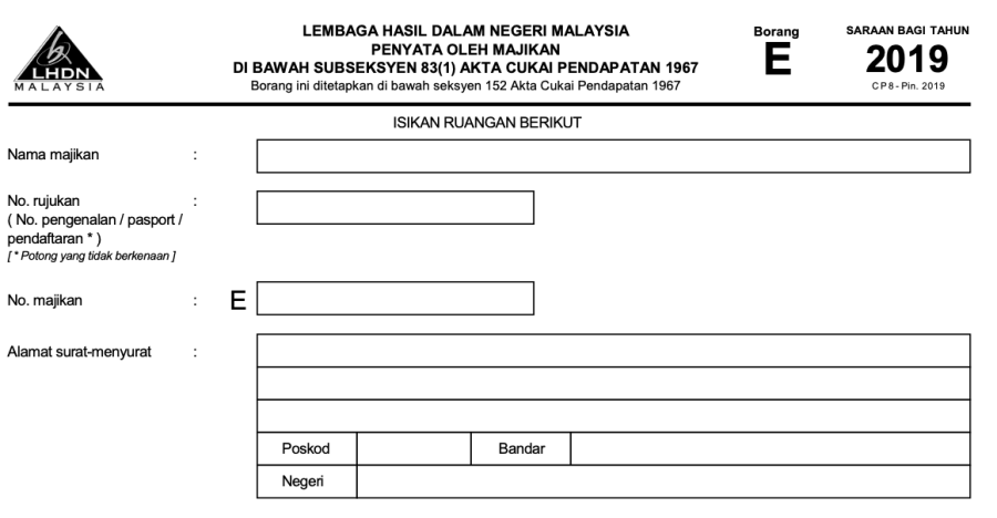 LHDN Form E 2020