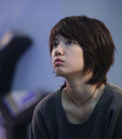 Park Shin Hye - Minami Shineyo - You're Beautiful