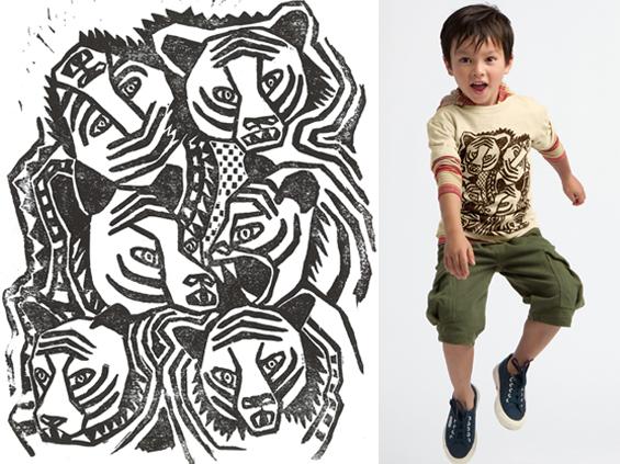 bali jungle tiger boys shirt