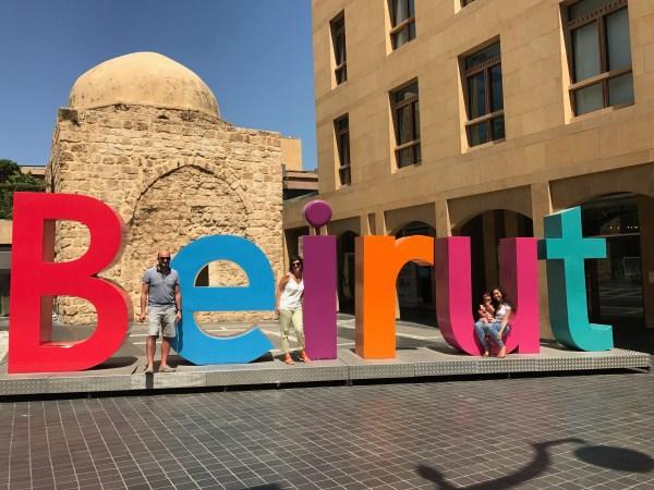 Beirut Souks Lebanon