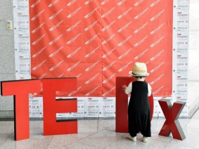 X marks the spot: A TEDx inspired hackerspace in Morocco, plus this week's TEDx Talks