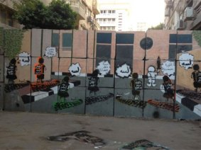 My City: An artist spray-paints Cairo's uncertain future
