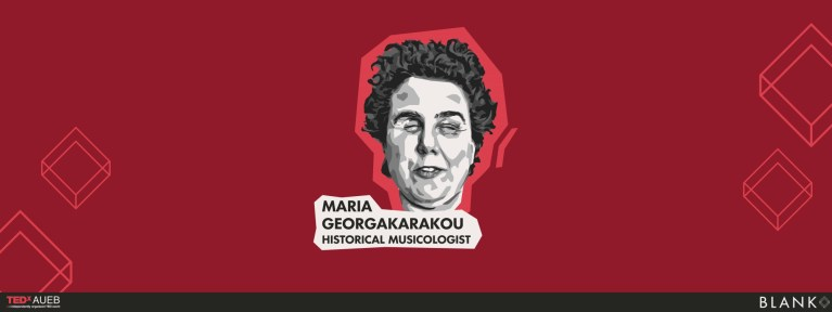 TEDxAUEB 2019 Speakers: Maria Georgakarakou