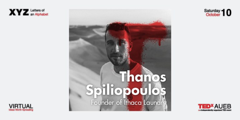 TEDxAUEB 2020 Speakers: Thanos Spiliopoulos