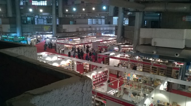 Which are the major industry participants for Exhibitions in India?