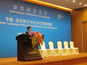 Lillian Wong presenting_Suzhou
