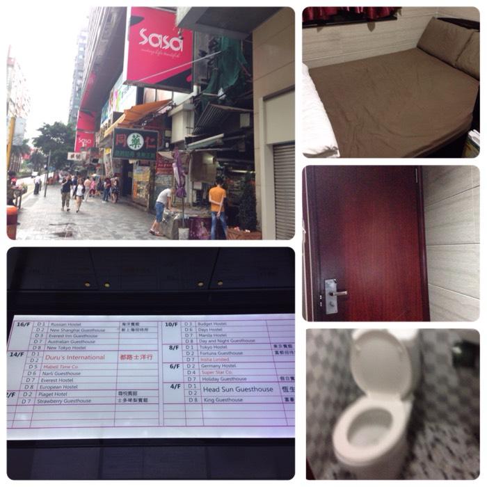ちょっと節約し過ぎた、香港のホテル。