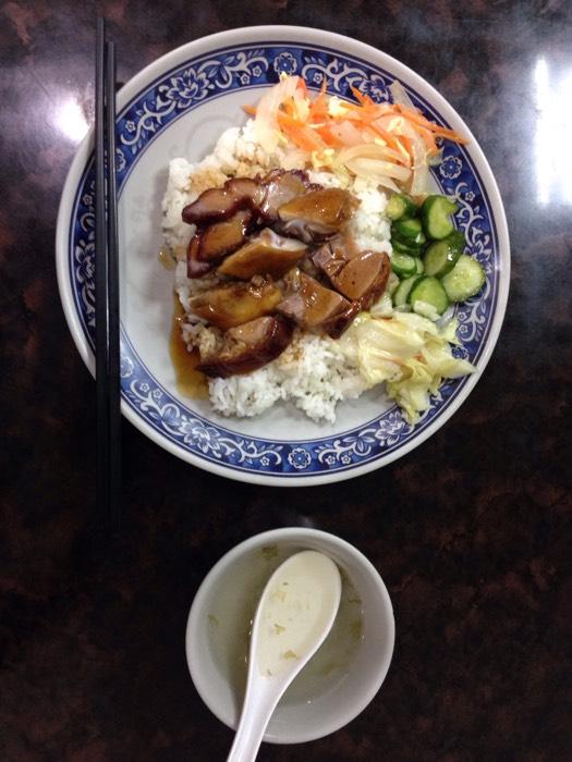 台北のお気に入り料理、三宝飯。