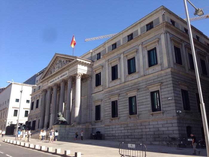 スペインの下院議会。