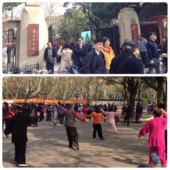 太極拳が見られる、魯迅公園。