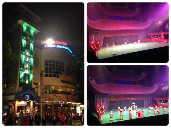 タンロン水上人形劇場。