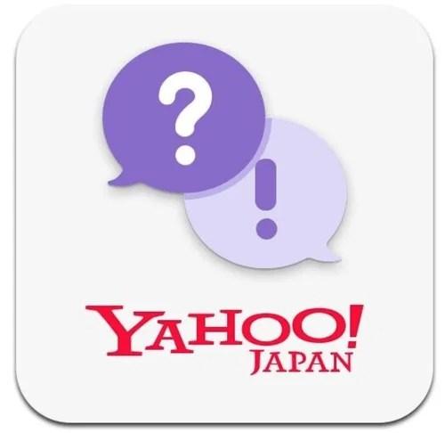 Yahoo知恵袋のタイ起業に関するQ&A